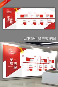 红色企业发展历程企业文化墙设计