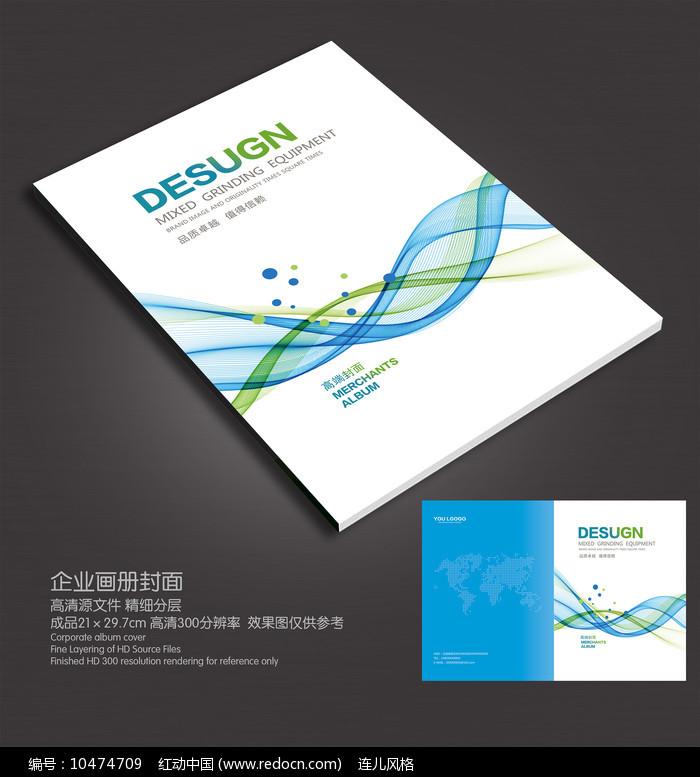 简洁科技线条封面设计图片