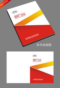 简约红色电子产品画册封面设计模板