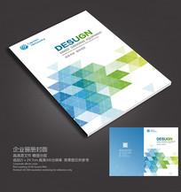 简约几何大气企业画册封面设计