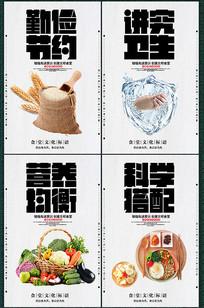 简约食堂文化宣传展板