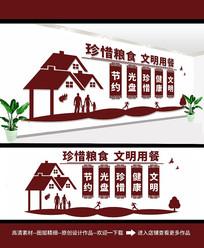 简约珍惜粮食校园食堂文化墙设计