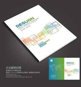 科技线条公司画册封面设计