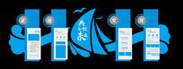 蓝色立体墙企业文化墙