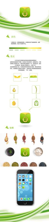 粮油APP图标logo设计