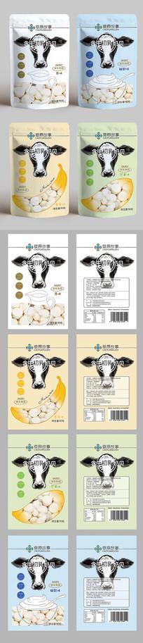 奶贝包装设计 PSD