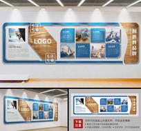 企业通用立体文化墙设计