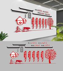 十九大乡村振兴战略新农村文化墙