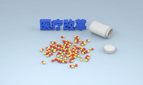 医疗改革药品元素