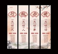 中国风讲文明树新风精神文明建设展板
