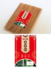 环保竹筷包装设计