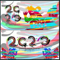 创意水彩2020海报设计