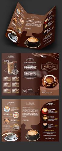 经典咖啡三折页设计