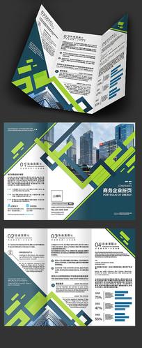 蓝绿创意三折页设计