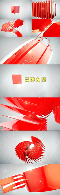 栏目包装动态视频模板