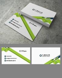 绿色线条名片设计