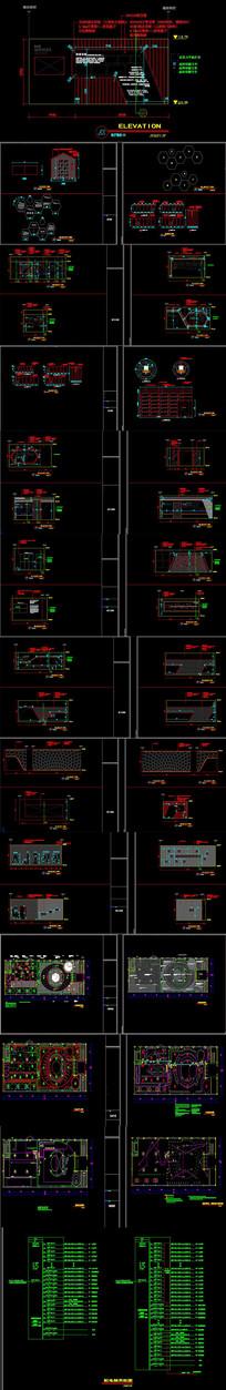 某信息科技技术CAD展厅