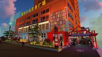 商业街美食广场建筑模型