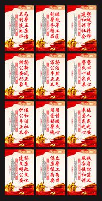 树公安形象公安文化标语展板
