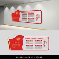 四个全面中国梦党建文化墙