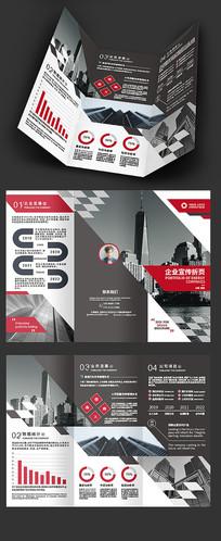 现代商务三折页设计