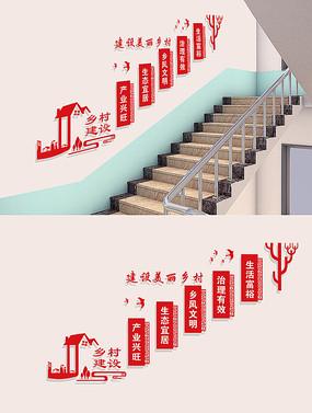乡村建设新农村文化墙