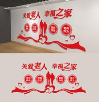 养老院文化墙社区老年活动室展板