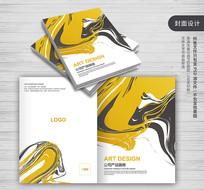 创意抽象企业封面设计