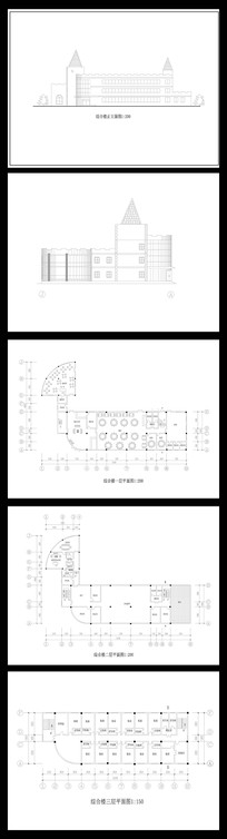 度假村综合楼建图 外观建设 CAD