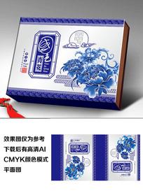国色青花牡丹青花瓷月饼礼盒包装设计