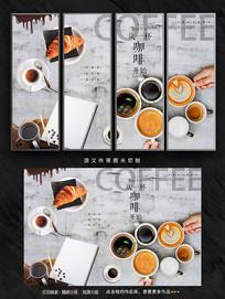 咖啡背景墙展板