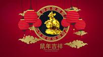 鼠年新春春节晚会ae模板