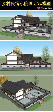 乡村民宿小院设计SU模型