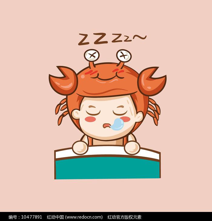 原创十二星座之巨蟹座表情图片图片