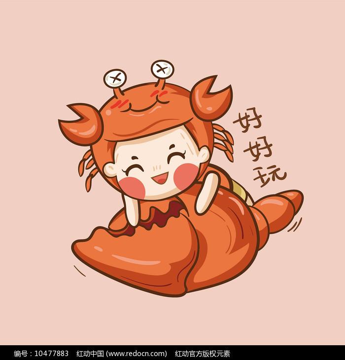12星座巨蟹座卡通人物图片图片