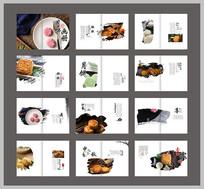 月饼元素画册