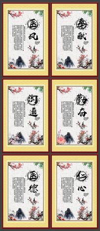 中国风医风医德标语展板