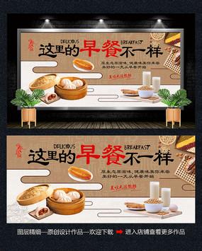 中式早餐店背景墙