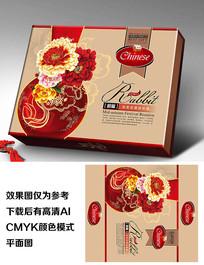 祝福牡丹月饼高档礼盒包装设计