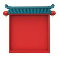 春节古建筑屋檐中式元素