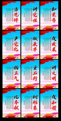 党政作风建设宣传挂画