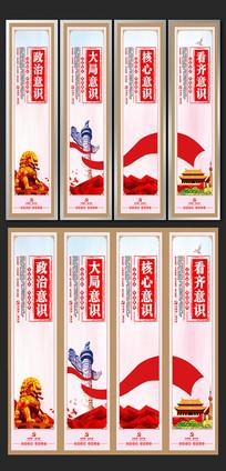 大气四个意识标语挂画室内装饰画设计