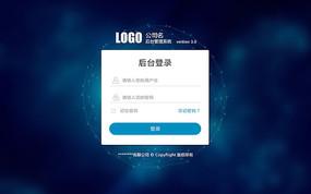 公司企业网站后台登录界面设计