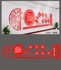 红色校园文化墙设计