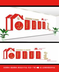 食堂文化文化墙模板
