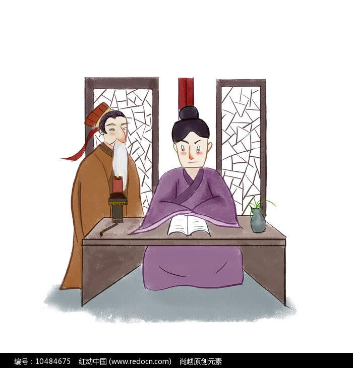 手绘中国风校园文化好学插画元素图片