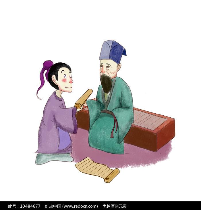 手绘中国风校园文化求知插画元素图片