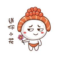 寿司料理卡通形象