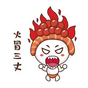 原创寿司表情图片