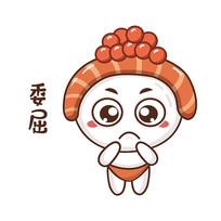 原创寿司卡通表情元素